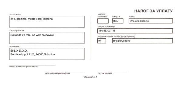 Nalog za uplatu - Placanje na racun - eklix